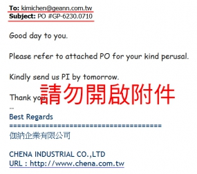 107.07.31The company's account has been stolen. If you receive our letter recently, please pay attention~